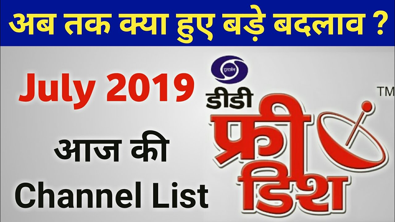 DD Free Dish Channel List Today | DD Free Dish News Updates