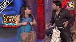 Bharti Asks Kapil For A Lift   Comedy Circus Ke Ajoobe