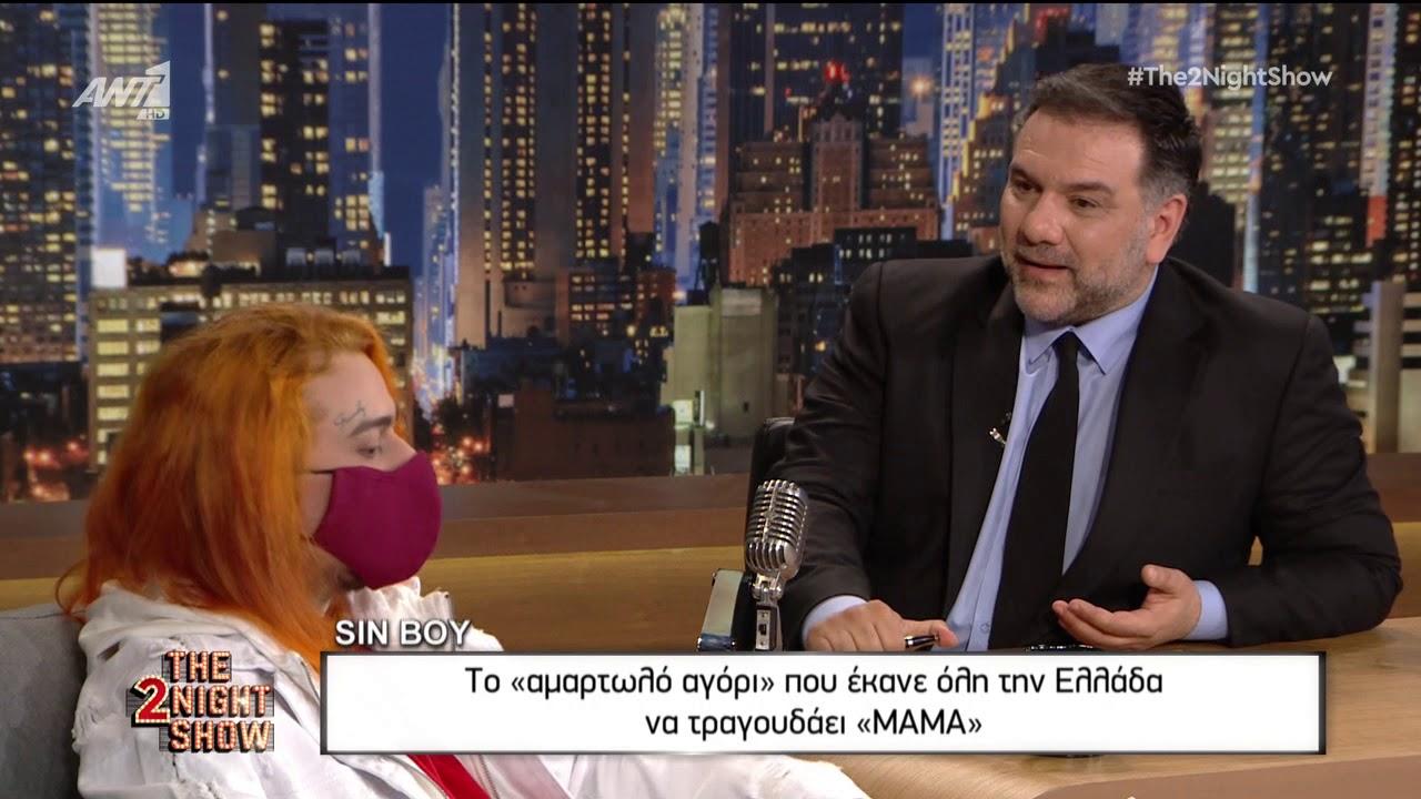 οικογένεια σεξ πορνό κανάλι