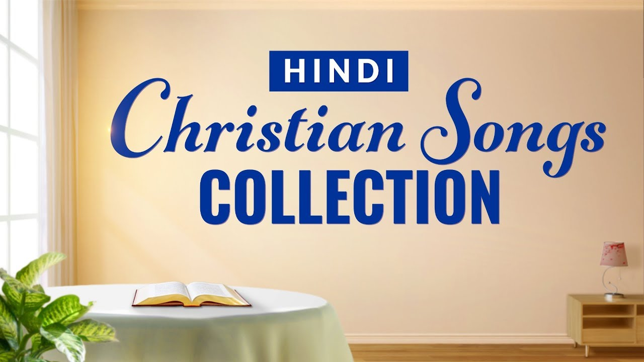 Praise Song Collection - Hindi Christian Songs With Lyrics