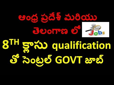 Fci Latest Notifications 2017 Details In Telugu || latest govt jobs 2017 in telugu