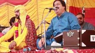 Dholay Mariya Watta Chukawan Shafullah Khan Rokhrhi Choha Sharif 2018