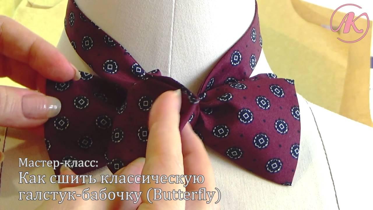 Бабочка из галстука своим руками фото 326
