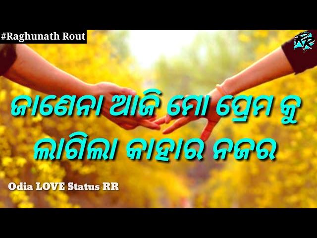 ????I Miss U???? Odia Romantic emotional sad WhatsApp shayari status video , Odia love status RR