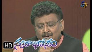 Chirunavvula Varamistava Song   SP Balu Performance   Swarabhishekam   10th September 2017  ETV