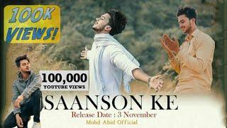 Saanson Ke - Raees || A Revenge Story || Cover Song 2018 || Hasnain, Priyam & Faiz Baloch