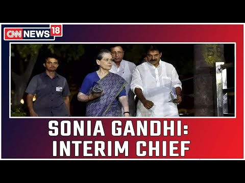 Sonia Gandhi Appointed Congress' Interim President, What Went On Behind The Scenes? Watch Report
