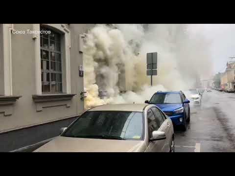 Дымовая шашка в офисе Яндекс.Такси \ Таксисты не сдаются \ часть 2