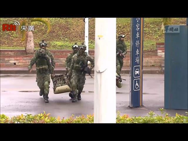 Journée portes ouvertes de la Défense nationale【法語】