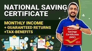 How to get assured recurring monthly income with post office national saving certificate