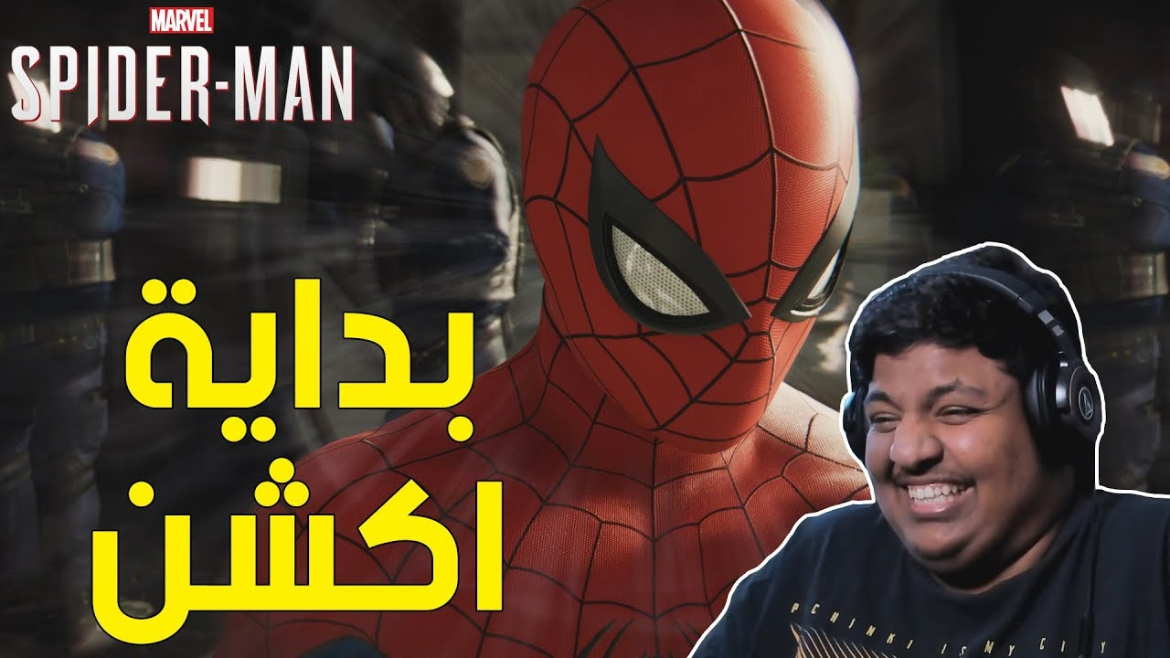 سبايدر مان : بداية اكشن ! 🔥 - عربي | Marvel's Spider-Man