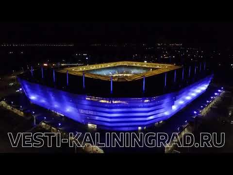 The beautiful stadium Kaliningrad at night from a bird's eye view