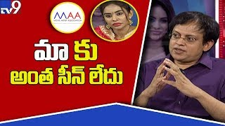 Nothing special about MAA || Babu Gogineni || T...