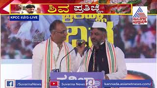 Rahul Gandhi Wished DK Shiva Kumar Over a Phone Call During Swearing in Ceremony