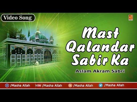 Mast Qalandar Sabir Ka | Aslam Akram Sabri | Sabir Pak Qawwali | Sabir Piya | 2016 | Masha Allah
