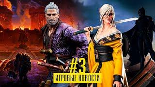 ИН #3: Ведьмак по-японски и худшие игры года от Metacritic
