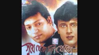 সনু নিগাম ও আতিক হাসান Sonu Nigam and Atik Hasan