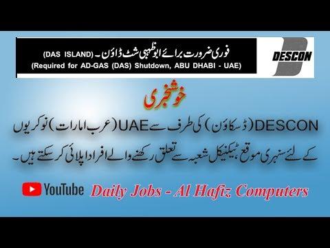DESCON Engineering Shutdown Jobs 2018 Abu Dhabi UAE