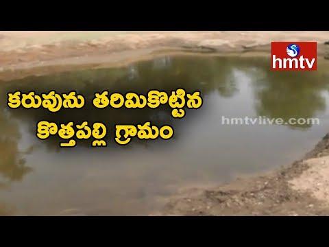 Special Focus On Water Conservation In Kothapalli | Ranga Reddy | Jalam Jeevam | hmtv News