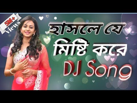 """Download 🍁Hasle je Misti kore DJ Song _-_ """"Love Dholki Mix"""" DJ song --Bengla Old DJ Song Mix by DJ Amit🍁"""