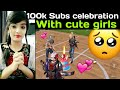 Playing PUBG Mobile with Cute Girls I 100k subs Special Celebration