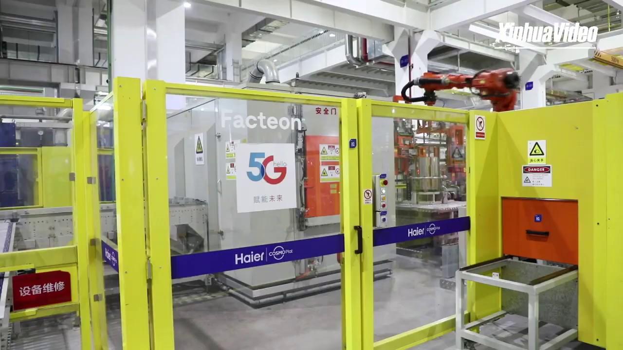'5G ผสาน AI' ปรับโฉมการผลิต 'เครื่องซักผ้า' ในจีน
