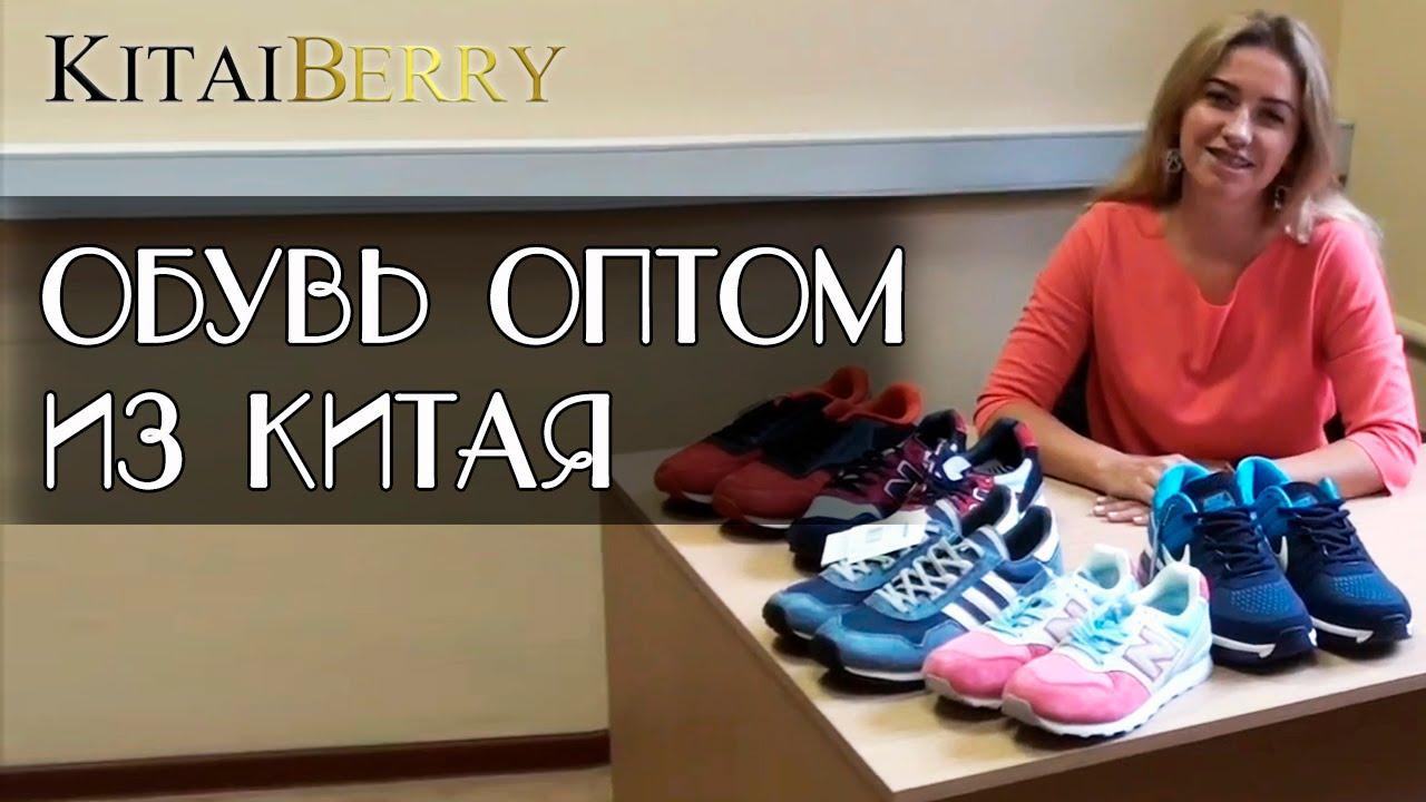 L. A. P. T. I. ✪ — брендовая женская обувь. ☑ купить модную женскую обувь c доставкой по украине ✓ женская обувь в широком ассортименте ➔ l. A. P. T. I.