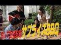 SixTONES【ドライブ旅】奥多摩編BBQ & サプライズ!