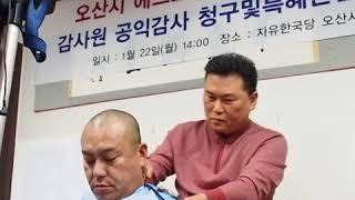 """오산 에스코사업, 감사청구에 삭발까지...""""천…"""