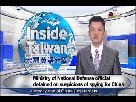 中國吸收共諜欲攻破電展室 Ministry of National Defense official detained on suspicions of spying for China—宏觀英語新聞