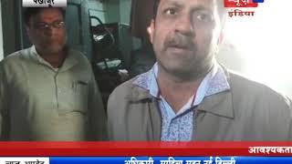 News29India #Bulletin 18 Jan lot 3 गांव में कर्ज माफी को लेकर किसानों में भारी उत्साह