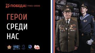 Герои среди нас | Завгородний Анатолий Александрович
