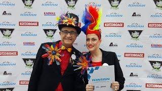 ΠΑΤΡΑ | Πατρινό Καρναβάλι 2018 | Μεγάλη Καρναβαλική Παρέλαση | Κυριακή 18 Φεβρουαρίου