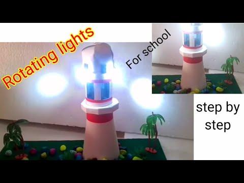 Lighthouse model | sst working model || lighthouse with cardboard | led lighthouse