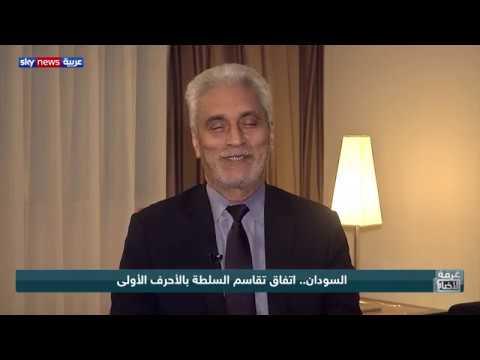 السودان.. اتفاق تقاسم السلطة بالأحرف الأولى  - نشر قبل 2 ساعة