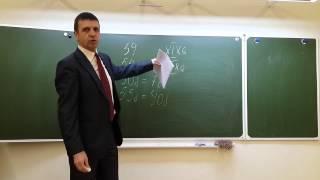 видео Егэ обществознание баллы за задания