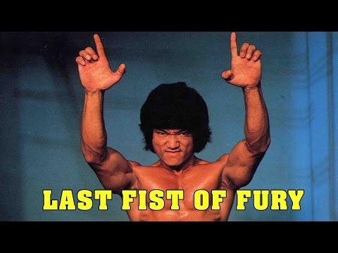 Wu Tang Collection - Last Fist of Fury