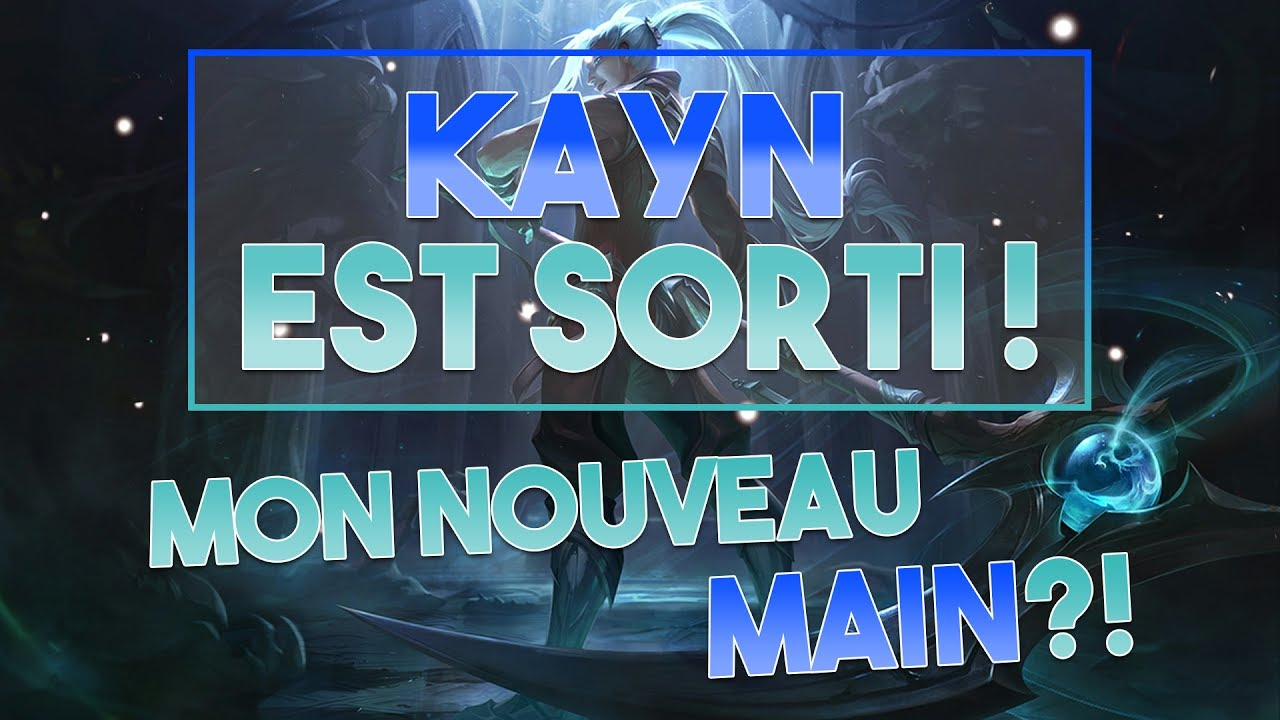 Uncategorized Sorti kayn est enfin sorti verdict youtube verdict