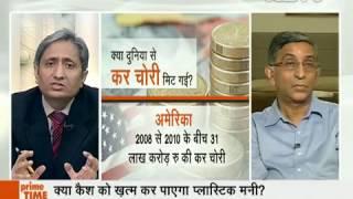 prime time ravish kumar is cash less economy or less cash economy