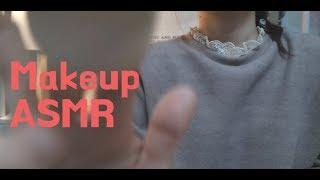 메이크업 Makeup ASMR|스킨케어, 쿠션 팩트 퍼…
