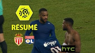 AS Monaco - Olympique Lyonnais (1-3)  - Résumé - (ASM - OL) / 2016-17