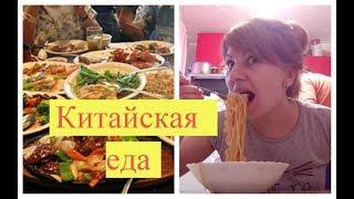 Магазин китайской еды Пробую китайский доширак Китайская еда в Екатеринбурге