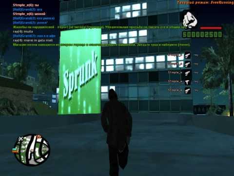 GTA SA FreeRunning mod 2.25 обзор
