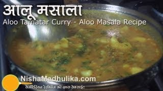 Aloo Tamatar Curry - Aloo Masala Recipe - Potato Masala Curry Recipe