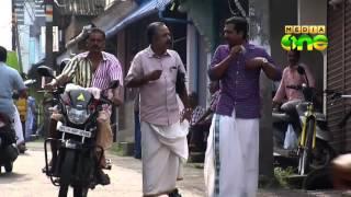 Kunnamkulathangadi EP-07 Elivisham 24/11/15