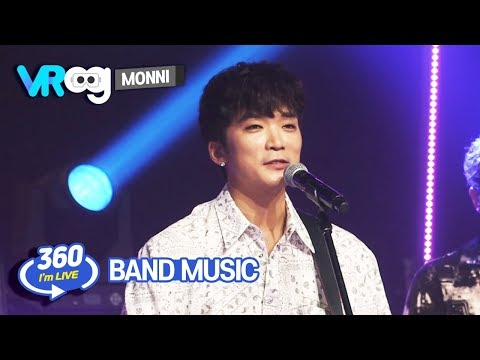 [i'm-live-×-vr360]-monni(몽니)---'band-music'-_-360°-video