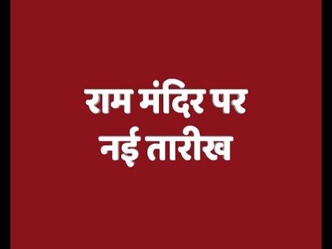 ABP News is LIVE: Kamal Nath & Jyotiraditya Scindia addressing press conference