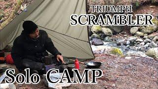 ソロキャンプ バイク タープ泊 調理 ゆるキャン△ 好きです 全て湿っていたキャンプ
