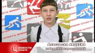 Kovrov TVC 211112  спорт  плавание aviт