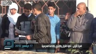 مصر العربية | للمرة الأولى.. تلاوة القرآن والإنجيل بالإذاعة المدرسية